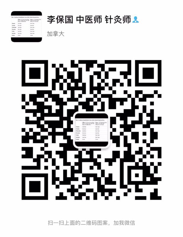 QR Code | Bob's Traditional Body Rehabilitation Centre